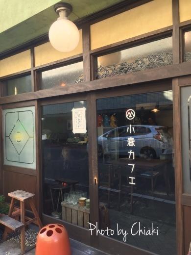 地元広島のカフェ&雑貨屋巡り♫꒰・‿・๑꒱_a0213806_00203093.jpg
