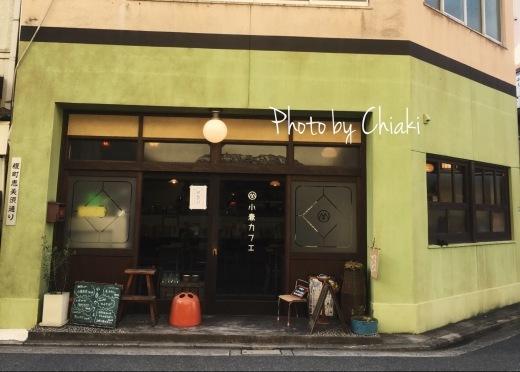 地元広島のカフェ&雑貨屋巡り♫꒰・‿・๑꒱_a0213806_00204323.jpg