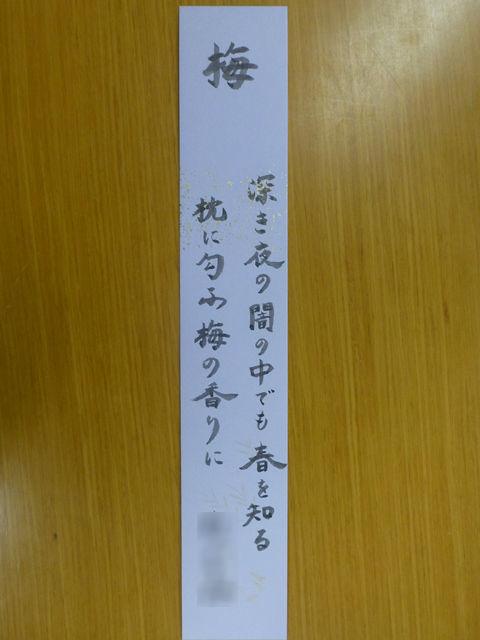 e0251420_16064780.jpg