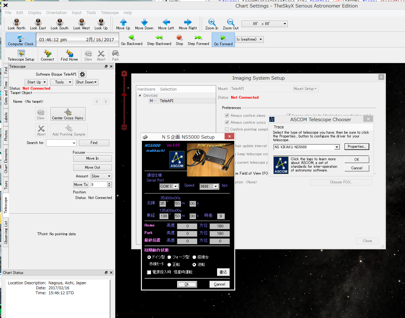 TheSkyX対応 NS5000 ASCOMドライバー更新_c0061727_1759796.jpg