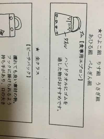 b0138430_10563630.jpg