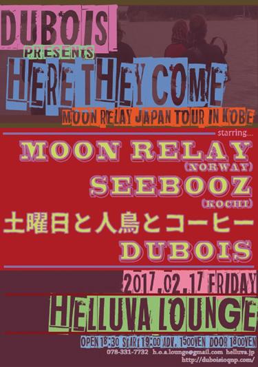 """明日!! \""""SeeBooZ\""""が神戸をドーーーーン!!_f0004730_1351514.jpg"""