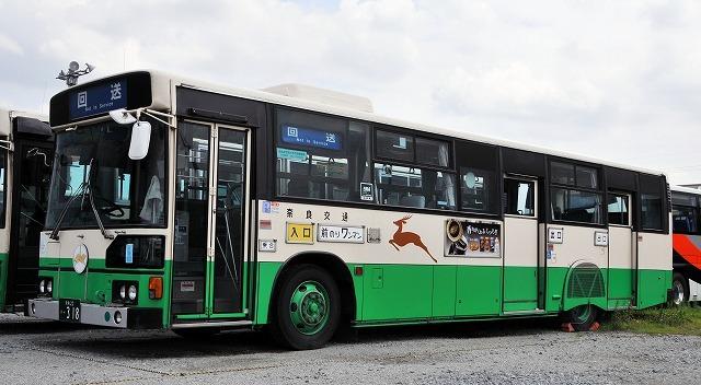 奈良交通~ブルーリボンHU(長尺・三扉)_a0164734_23010628.jpg
