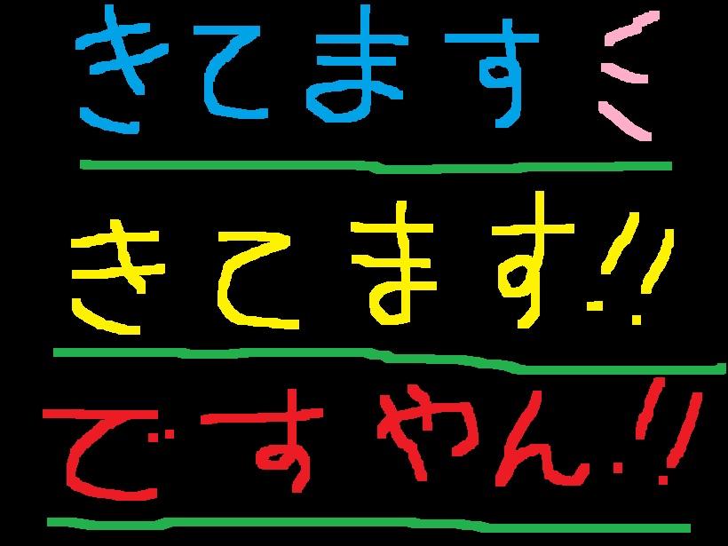 f0056935_19261618.jpg