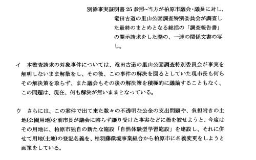 b0253941_17061876.jpg