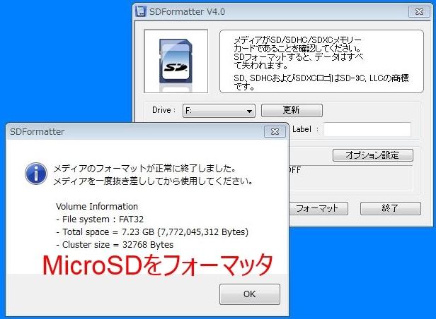 c0323442_14213481.jpg