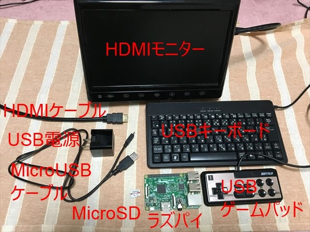 c0323442_14233113.jpg