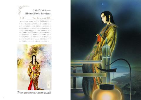 正子公也作品集『LEGEND!』販売中!_b0145843_19554776.jpg