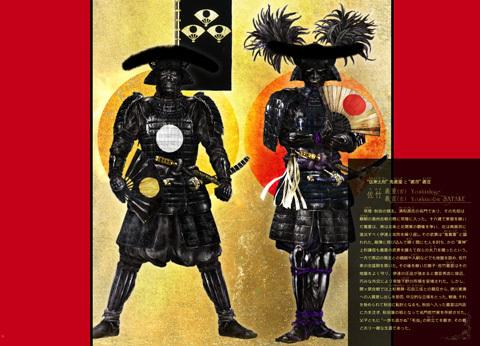 正子公也作品集『LEGEND!』販売中!_b0145843_19560187.jpg
