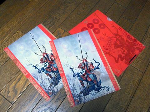 正子公也作品集『LEGEND!』販売中!_b0145843_20015683.jpg