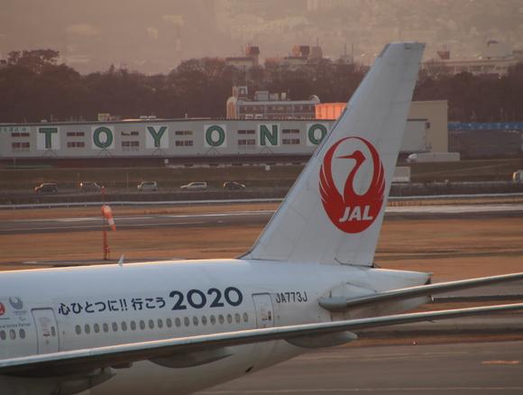 日本航空JL B777-200 JA773J 2020年東京五輪_d0202264_2131868.jpg