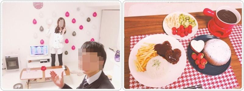 b0236665_16095239.jpg