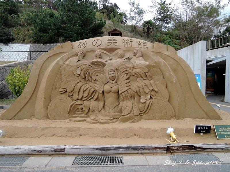 ◆ 2016最後の美食旅、その13 「鳥取砂丘 砂の美術館」へ  (2016年11月)_d0316868_9453010.jpg