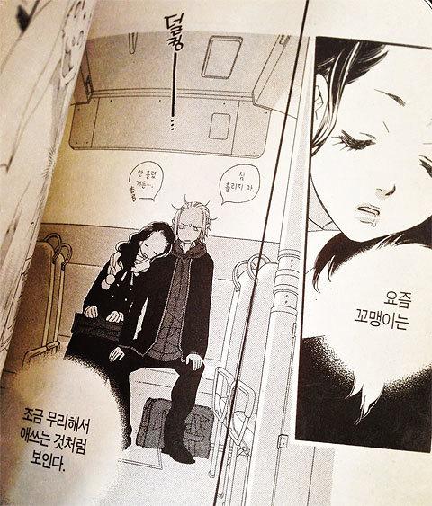 海外版コミックス 4_a0342172_09112270.jpg