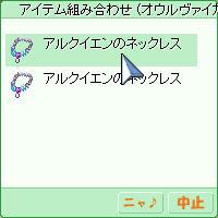 d0330183_1371112.jpg