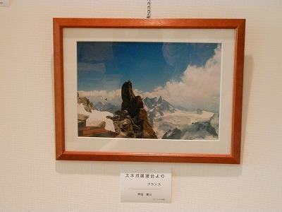 山の写真展 『山を愛する会』_e0190287_1792678.jpg