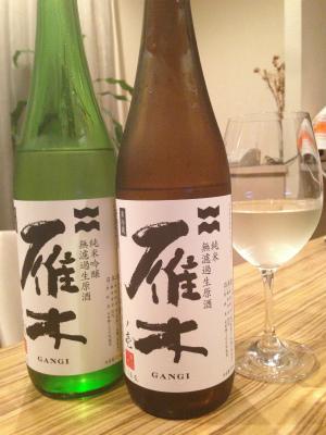 酒 飲み比べ_f0220089_11344017.jpg