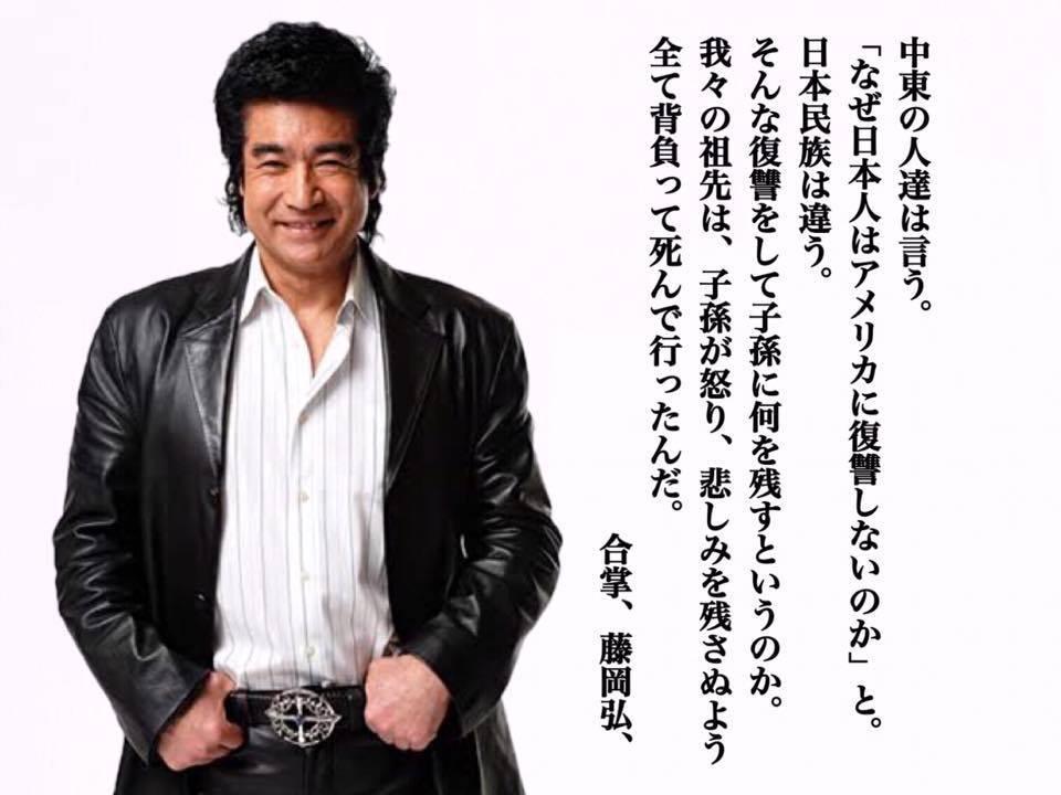 藤岡弘さんを好きになっちゃう画像発見_f0168392_21352862.jpg