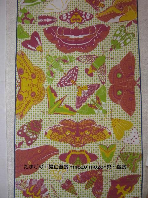 たまごの工房 企画展 「-mozo mozo-虫・蟲 展」 その4 _e0134502_18143427.jpg