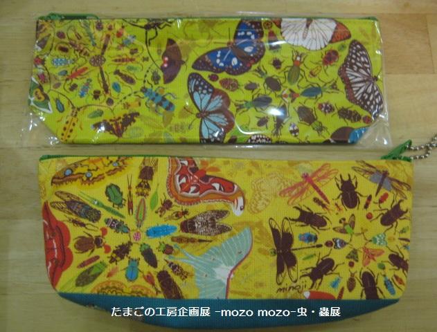 たまごの工房 企画展 「-mozo mozo-虫・蟲 展」 その4 _e0134502_18164646.jpg