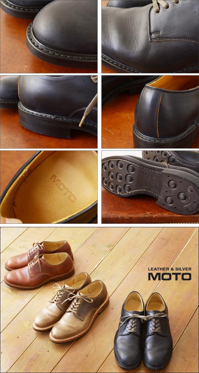 moto leather&silver[モトレザー] Plane Toe Oxford Shoes [DAINITE SOLE ]【2111】MEN\'S_f0051306_17312678.jpg