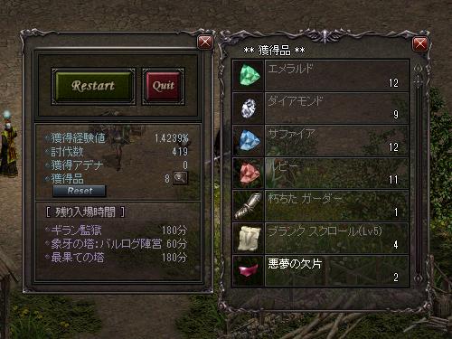 b0056117_08214299.jpg
