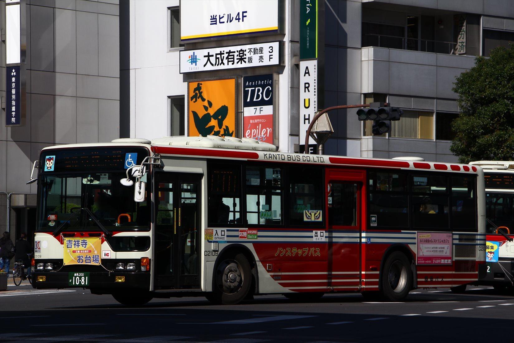2016.11) 関東バス・C2109 : バ...