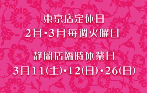 〜NEW!カリーニョ衣装〜_b0142724_18492172.jpeg