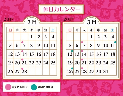 〜NEW!サラゴサファルダ〜_b0142724_18494106.jpeg