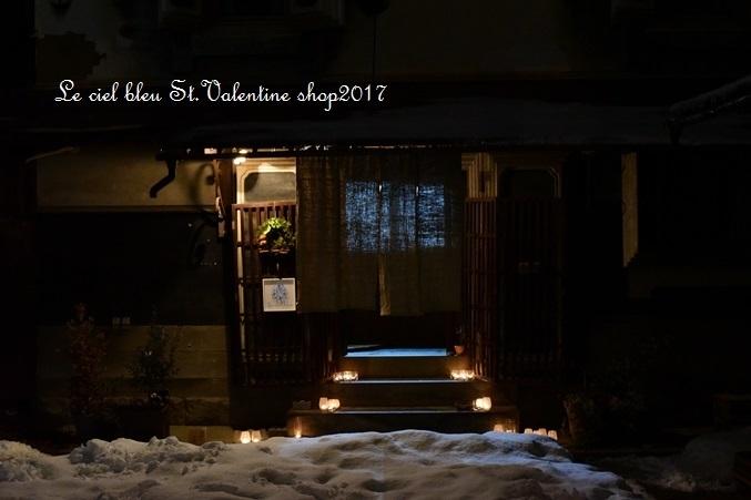 Le ciel bleu St.Valentine shop2017 ありがとうございました。_b0197225_18052212.jpg