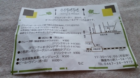 f0342536_08250806.jpg