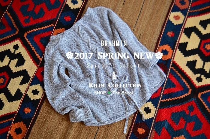 """""""🌸2017 Spring New Spiral\'s Select & Kilim...2/17fri🌸_d0153941_14342270.jpg"""
