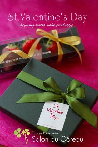 St.Valentine\'s Day_c0193245_0282683.jpg
