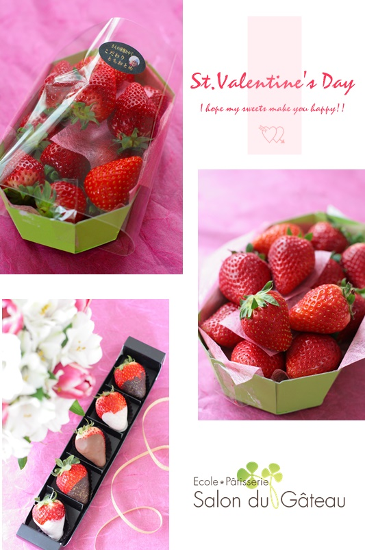 St.Valentine\'s Day_c0193245_030435.jpg