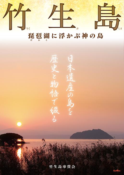 大近江展工芸の部お勧めの品4(^-^)_b0165454_11355230.jpg