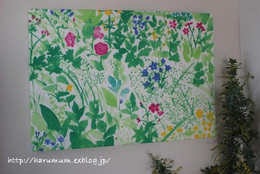 春の花とファブリックパネル_d0291758_21451315.jpg