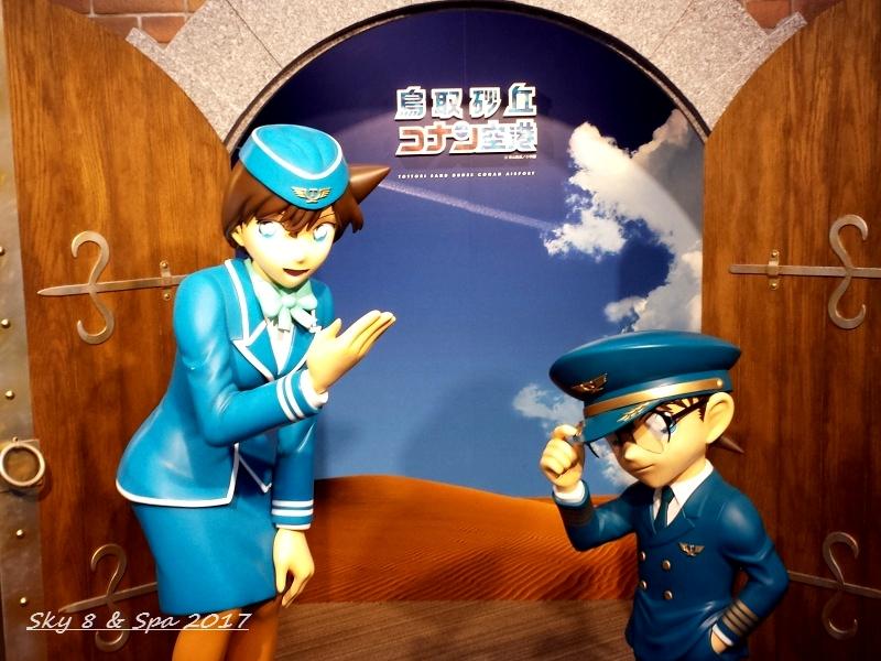 ◆ 2016最後の美食旅、その14 「鳥取砂丘コナン空港」へ  (2016年11月)_d0316868_21133674.jpg