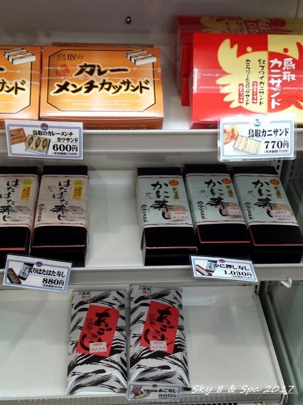 ◆ 2016最後の美食旅、その14 「鳥取砂丘コナン空港」へ  (2016年11月)_d0316868_21171846.jpg
