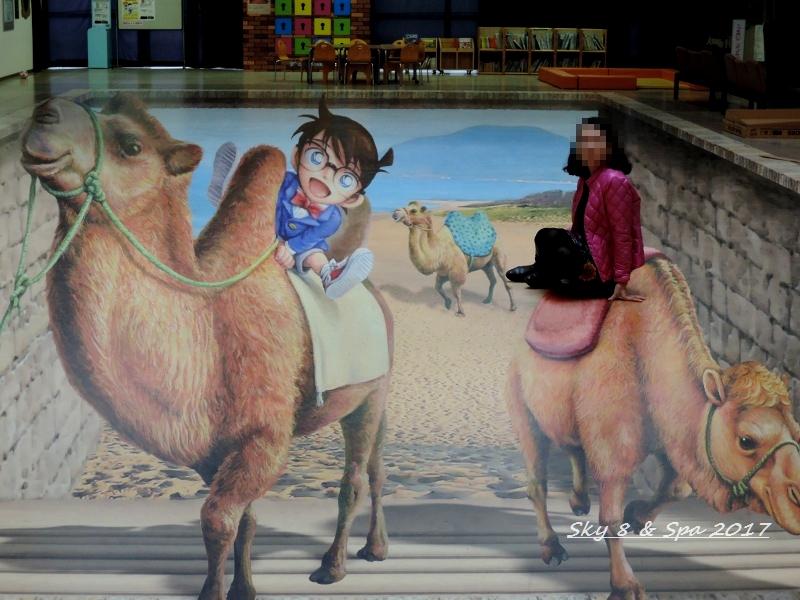◆ 2016最後の美食旅、その14 「鳥取砂丘コナン空港」へ  (2016年11月)_d0316868_21255579.jpg