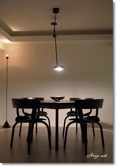 「整える」くらし レッスン ご案内 <家具・照明・ファブリック編>_c0243369_23481952.jpg