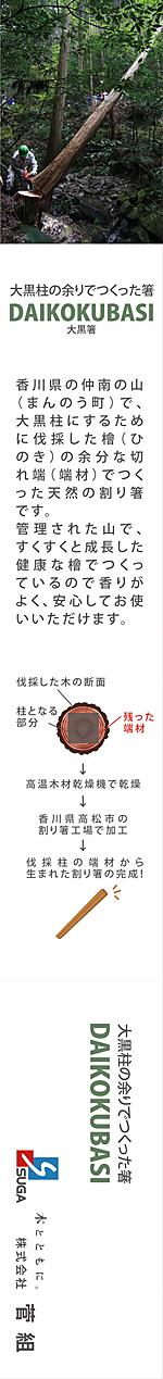 e0066586_7243936.jpg