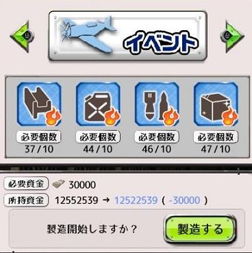 f0198787_05253185.jpg