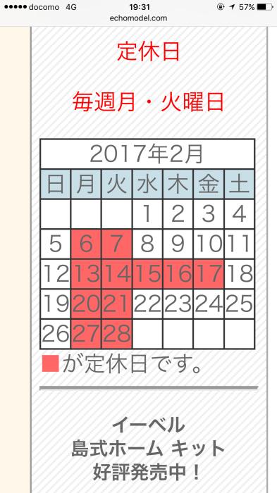e0073289_19472794.png