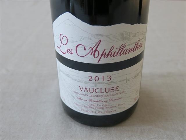 山のラベルのワイン ヴォークリューズ_e0271890_17410091.jpg