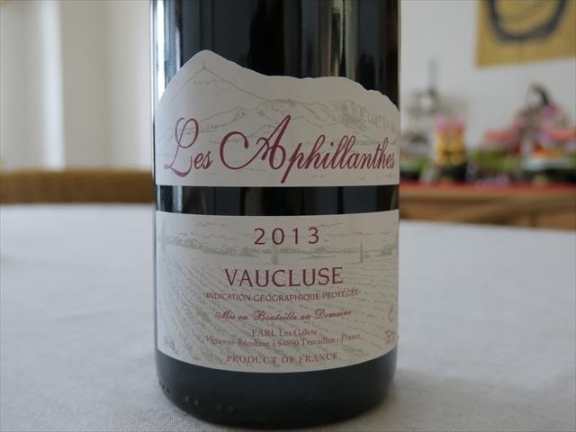 山のラベルのワイン ヴォークリューズ_e0271890_17433335.jpg