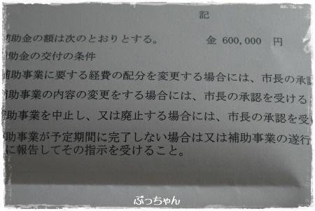 f0353990_10354608.jpg