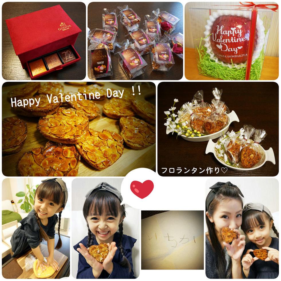 バレンタインは母娘でフロランタン作り!_d0224894_03163886.jpg