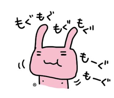 生徒chanのリハと、可愛いバレンタイン♡_d0224894_10154177.jpg