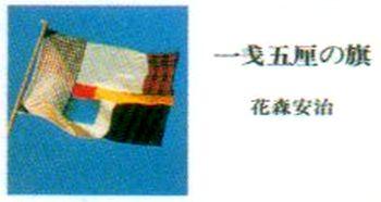 b0044404_14561493.jpg