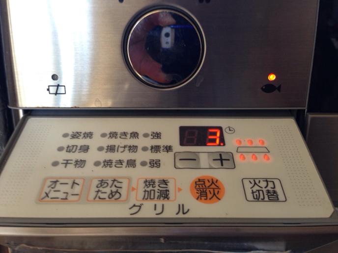 伊勢志摩の牡蠣『的矢かき』で焼き牡蠣はアイラ島スタイルのボウモアスプレー_b0221506_15215695.jpg